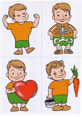 Здоровый образ жизни - картинки для детей, красивые, прикольные 3