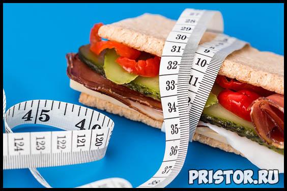 Как похудеть легко и быстро в домашних условиях - лучшие советы 1