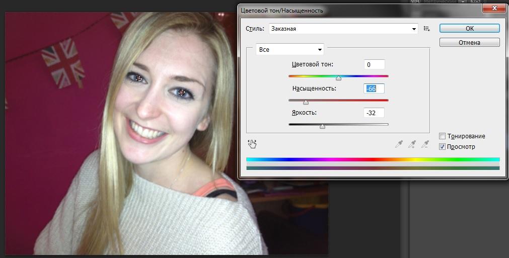 Как убрать красные глаза в фотошопе - лучшие советы и способы 5