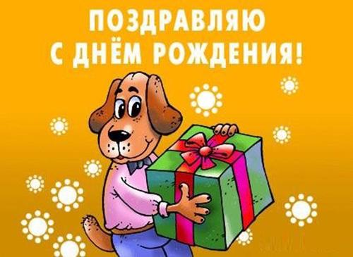 Картинки С Днем Рождения женщине - красивые поздравления, открытки 8