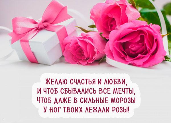 Картинки С Днем Рождения подруге - красивые поздравления, открытки 2