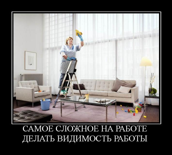 Картинки про работу смешные с надписями до слез - смотреть онлайн 3