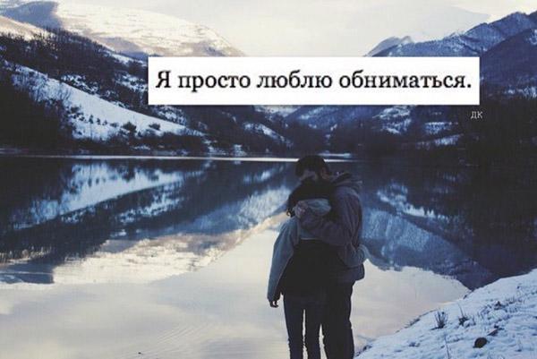 Красивые картинки Люблю тебя очень - скачать, смотреть бесплатно 11