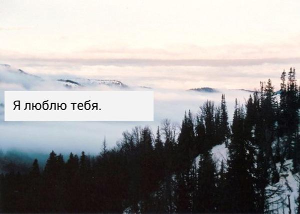 Красивые картинки Люблю тебя очень - скачать, смотреть бесплатно 6