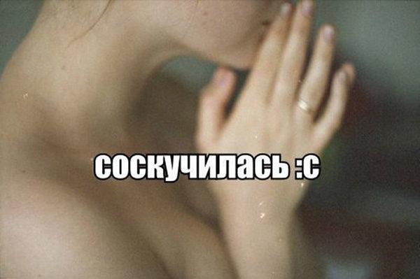 Красивые картинки для девушки с надписями - смотреть, скачать 7