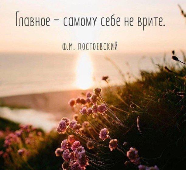 Красивые фразы про любовь, цитаты и высказывания про отношения 2