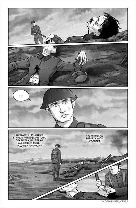 Очень смешные и ржачные комиксы - смотреть бесплатно, подборка 2