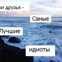 Прикольные и красивые картинки для подруги с надписями - смотреть 4