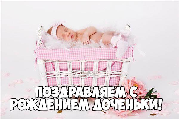 Открытка с рождением доченьки софии, любовные романы