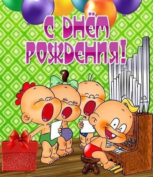 Пупсик открытка с днем рождения