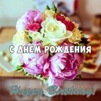 Прикольные и смешные картинки С Днем Рождения девушке - скачать бесплатно 11