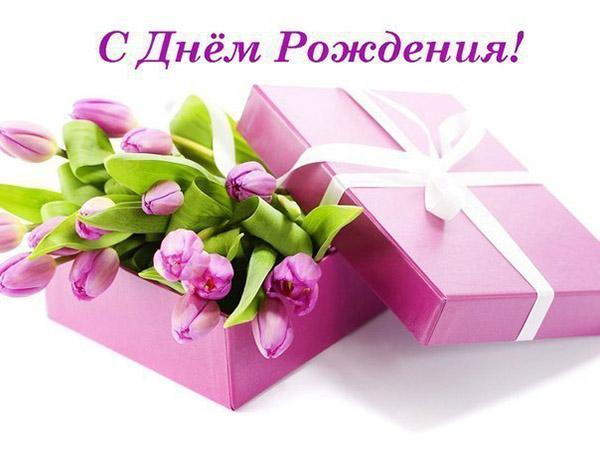 Прикольные и смешные картинки С Днем Рождения девушке - скачать бесплатно 14