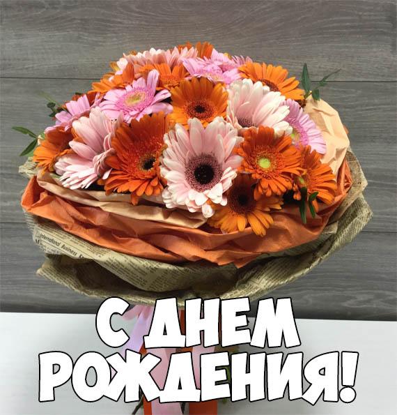 Прикольные и смешные картинки С Днем Рождения женщине 5