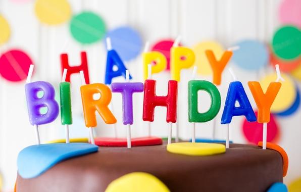 Смешные картинки С Днем Рождения подруге - скачать, смотреть 5