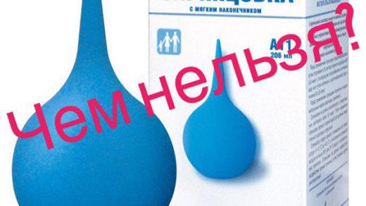 Спринцевание перекисью водорода для женщин - чем опасен, как проводить 1