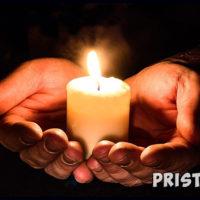 Сильная молитва на любовь мужчины или парня - читать 1