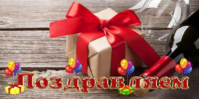 Картинки поздравления С Днем Рождения - скачать бесплатно 8