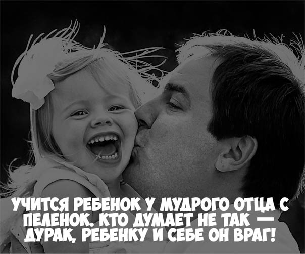 Картинки про папу и дочку до слез