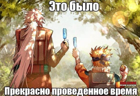 Смешные аниме картинки - веселые, прикольные, смотреть онлайн 5