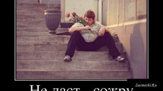 Смешные картинки про любовь с надписями - смотреть бесплатно 9