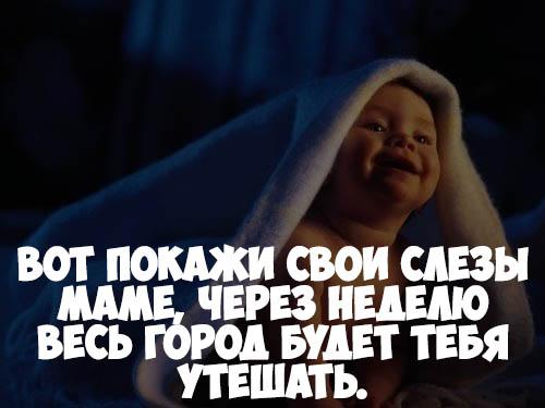 Статусы про дочку и маму со смыслом - читать бесплатно, 2017 4