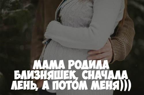 Статусы про дочку и маму со смыслом - читать бесплатно, 2017 6