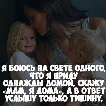 Статусы про маму и дочку - красивые, прикольные, удивительные 2