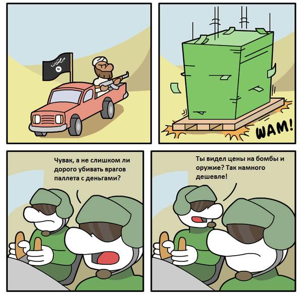 Интересные комиксы про войну - прикольные, забавные, читать 13
