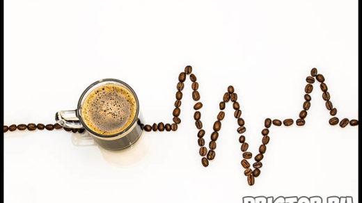 Можно ли пить кофе перед сдачей крови Что можно и нельзя 1