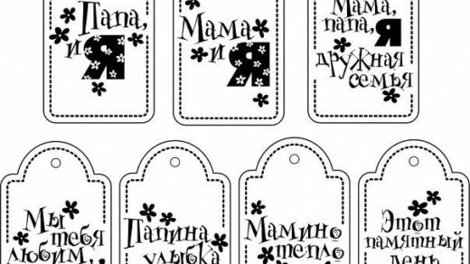 Прикольные черно-белые картинки для личного дневника - скачать 10