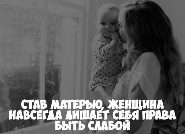 Скачать картинки про маму - красивые, прикольные, интересные 2