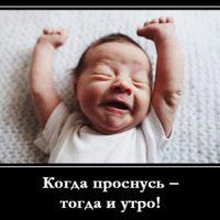 Смешные демотиваторы про детей - смотреть бесплатно, онлайн 7