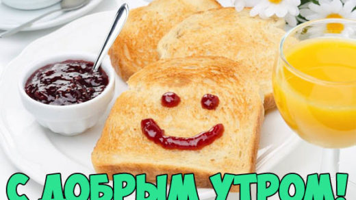 Смешные картинки С добрым утром - веселые, забавные, смотреть 13