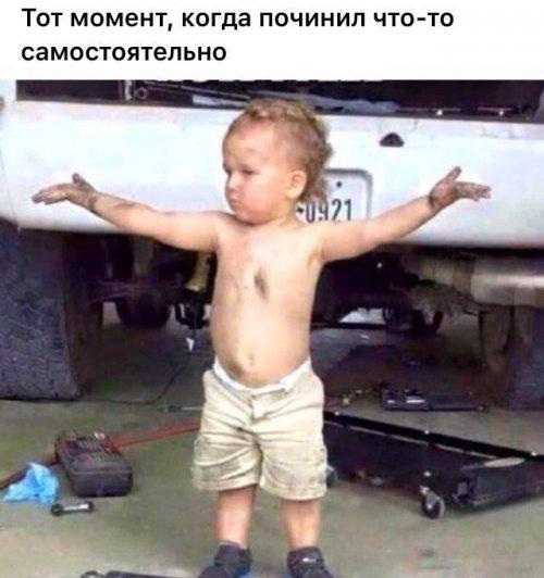 Смешные картинки про детей - прикольные, веселые, забавные 2