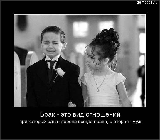 Смешные картинки про мужа и жену - новые, свежие, веселые 3