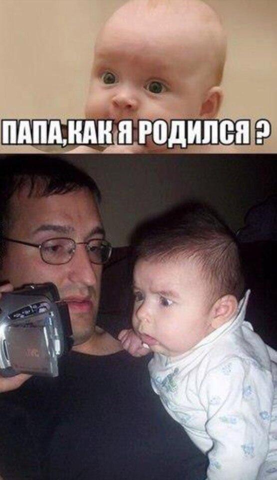 Смешные картинки про отца двоих детей, картинки