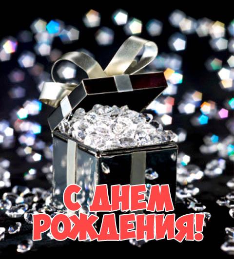 С Днем Рождения свекровь от невестки - красивые поздравления 11