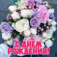 С юбилеем свекровь от невестки - прикольные, красивые, веселые 3