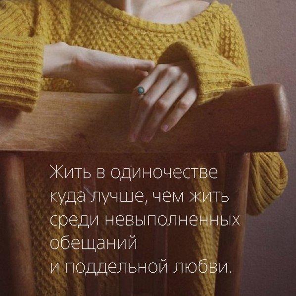 Картинки на аву про любовь - грустные, со смыслом, интересные 3