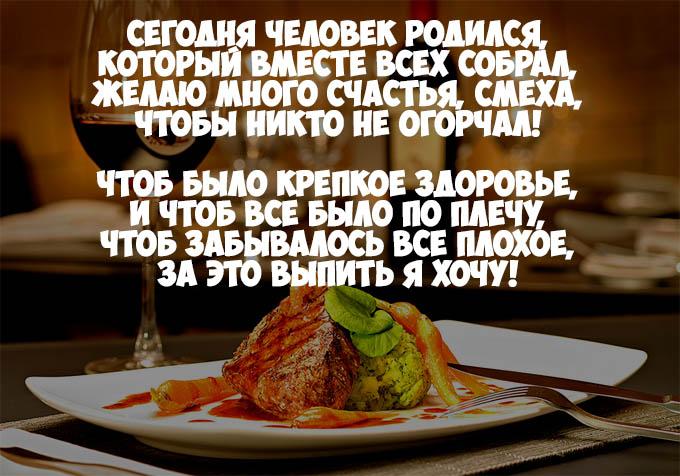 Кавказские поздравления женщинам