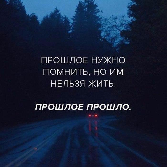 Подписью гагарина, картинки с текстом и со смыслом