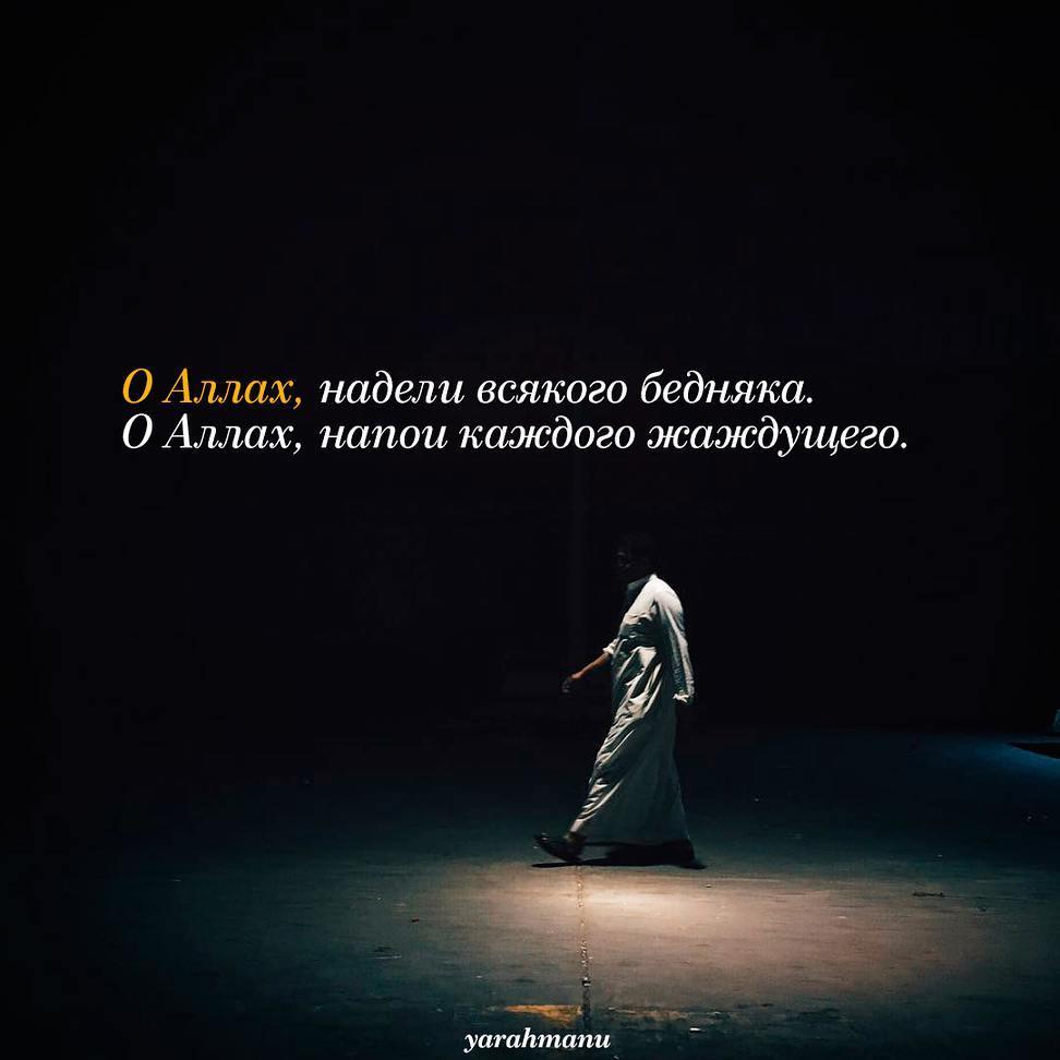Мусульманские картинки со смыслом - интересные, мудрые, красивые 13