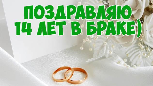 Открытки для агатовой свадьбы, стильная картинка