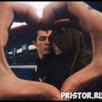 10 признаков того, что ты нравишься парню - как это понять 1