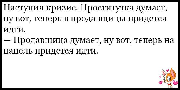 Кризис проституток снять индивидуалку в Тюмени ул В.С.Высоцкого