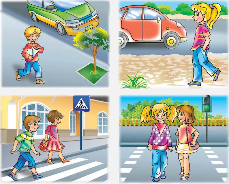 Ситуация по пдд в картинках для детей
