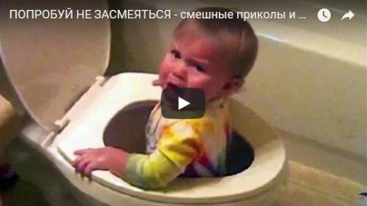 Забавная подборка видео приколов про детишек - смешные и ржачные