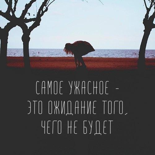 Картинки на аву грустные, слезы - скачать, смотреть, самые красивые 7