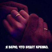Красивые картинки о любви и отношениях - прикольные и нежные 3