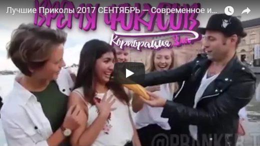 Лучшие видео приколы до слез - свежие и новые, подборка №12
